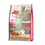 Genesis Pure Canada - My Wild Forest храна за израснали котки - две разфасовки