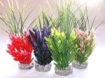 """""""Ruscus Large"""" - Изкуствено растение за аквариум"""