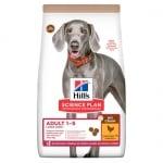 Храна с пилешко за кучета от едри /гигатски породи (25кг +) от 1 до 5 години Hill's Science Plan No Grain Large Breed, без зърнени културу, с пилешко месо, 12.00кг