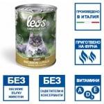 Хапки с пилешко месо за котки в зряла възраст Leo's, 415гр