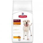 """""""Science Pla Canine Adult Light Lаrge Breed Chicken"""" - Пълноценна храна с пилешко месо за кучета от едри породи с понижени енергийни нужди"""