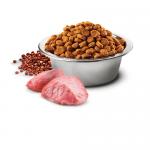 N&D QUINOA Weight Management -Пълноценна храна за кучета в зряла възраст с агнешко, киноа, броколи и аспержи. За възстановяване и поддържане на идеално телесно тегло - три разфасовки