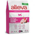 Хранa за възрастни котки със заешко Alleva® Equilibrium Sensitive Rabbit (Adult), 10 kg
