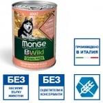 Хапки в сос за кучета в зряла възраст от всички породи Monge BWILD Grain Free, без зърнени храни, със сьомга, тиква, тиквички, 400гр