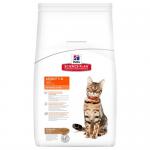 """""""Hill`s Science Plan Feline Adult OptCare Lamb"""" - Пълноценна храна с агнешко за котки в зряла възраст от 1 до 7 години"""
