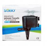 Вътрешен филтър за аквариуми - ГЛАВА с дебит 1500 литра/час 1.5m/max воден стълб 25W WP 1650