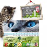 Суха храна за котки Natural Selection URINARY Super Premium, с пилешко месо, 100гр насипно