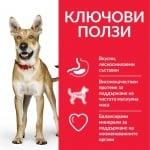 Hills Science Plan Canine Adult Performance Chicken - Кучета с повишени енергийни нужди (Работни и ловни кучета, кучета в екстремни климатични условия капризни кучета) - 14.00кг