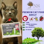 Суха храна за коте, Natural Selection PREMIUM, агне, 100гр насипно