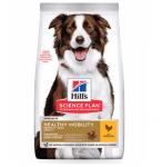 Храна за кучета от средни породи над 1 год., за поддържане на ставите HILL'S SCIENCE PLAN Healthy Mobility Medium Adult