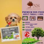 Суха храна за куче, Natural Selection Premium, с пилешко месо, 100гр насипно