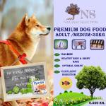 Суха храна за куче, Natural Selection Premium, със сьомга, 100гр насипно