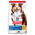 Храна за кучета от средни породи на възраст над 7 години Hills Science Plan Canine Mature Adult 7+, с пилешко месо, две разфасовки