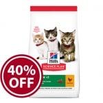 Hill's Science Plan Kitten с пиле - пълноценнна храна за подрастващи котенца и за бременни и кърмещи котки с пилешко месо -0.300кг; 1.500кг; 7.00кг