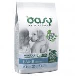 Храна за кучета Oasy Lamb Monoprotein Puppy&Junior с агнешко за всички породи до 12 месеца, две разфасовки