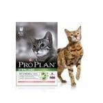 """""""Pro Plan Sterilised"""" - Храна за кастрирани котки със заешко месо и ориз - 0.400 кг."""