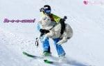 Най - новият зимен спорт
