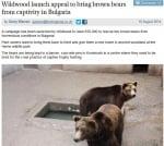 Британска публикация за спасяване на български мечки