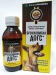 БРОНХОВИТАЛ ДОГС - допълваща течна храна за кучета - подпомага респираторната функция, 100 мл.