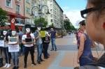 Протест на вегани в София