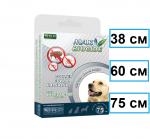 Каишка за кучета Max Biocide с Гераниол - различни размери