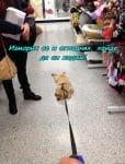 С мъж на шопинг